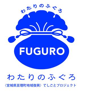 「FUGURO」春のコレクション_b0282654_2343472.jpg