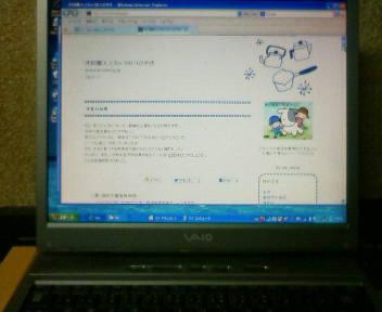 f0238070_1433419.jpg