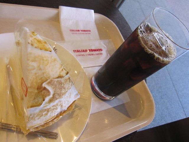 イタリアントマトCafe'Jr.@スペイン産地中海レモンのパイ_b0167979_2241479.jpg