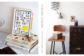 本を読む時間 本を読む場所_d0028589_116651.jpg