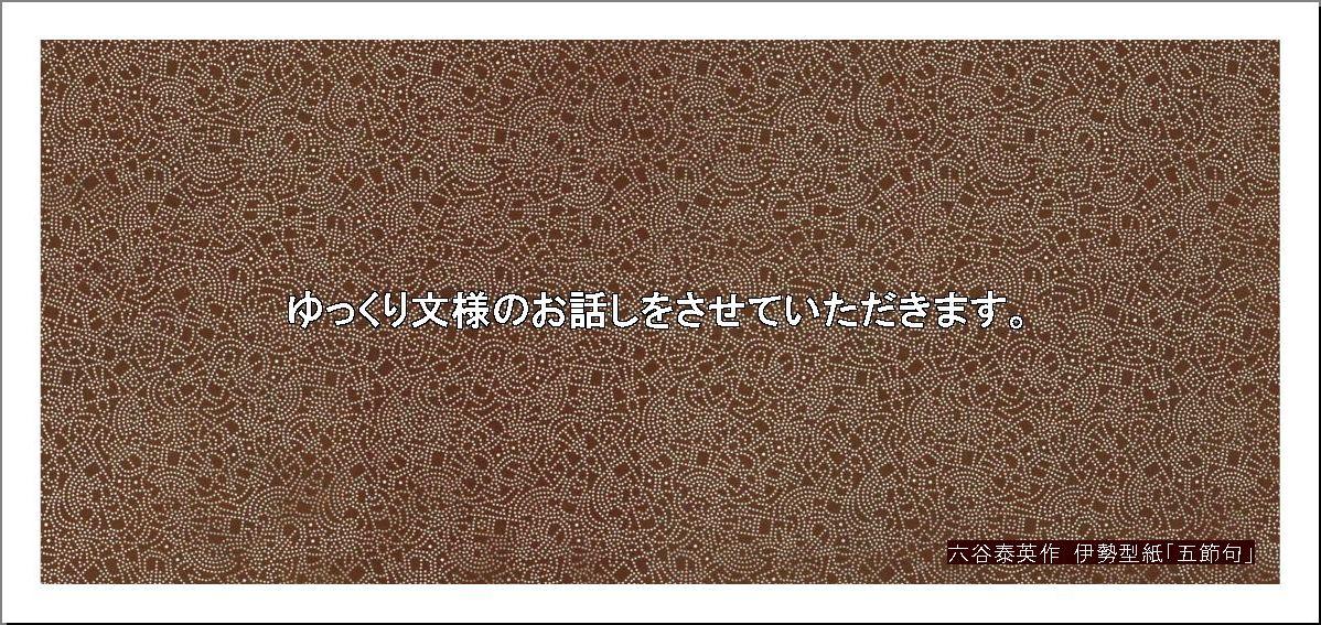 c0151691_11161198.jpg