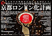 こんばんは〜_f0184191_17274498.jpg
