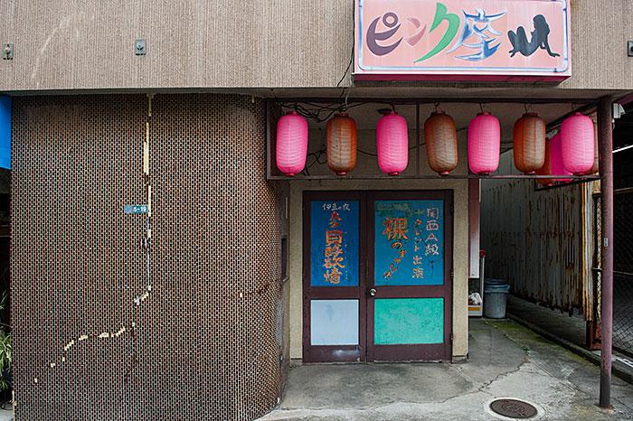 色の街 静岡県伊東市-9_f0215695_11321163.jpg