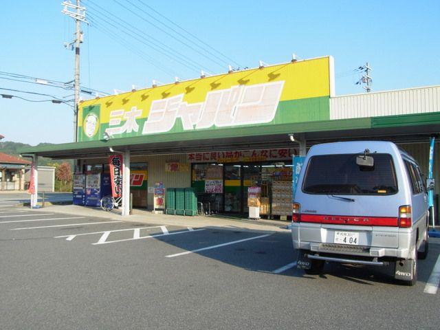 ON ANY SANDA 参戦レポ 新クラブ員tetsuさん編 _f0200399_2141371.jpg