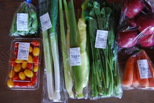 裏磐梯:ふくしま直売所の野菜_c0124100_022161.jpg