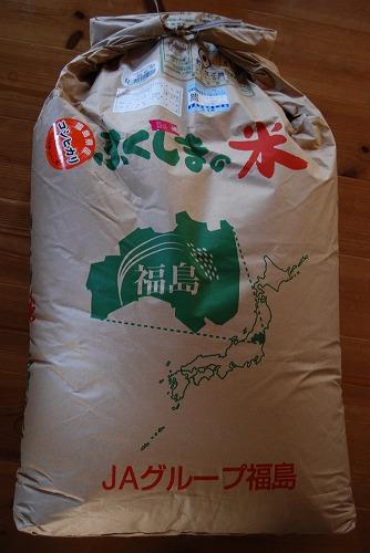 裏磐梯:ふくしま直売所の野菜_c0124100_0223567.jpg
