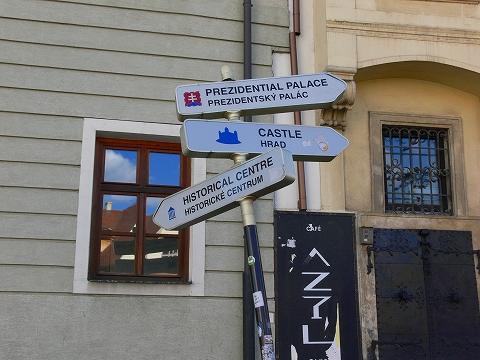 中欧家族旅行2012年08月-第五日目-スロヴァキア・ブラティスラヴァ散策_c0153302_16295032.jpg