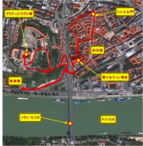中欧家族旅行2012年08月-第五日目-スロヴァキア・ブラティスラヴァ散策_c0153302_16401258.jpg