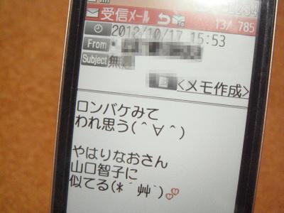 b0081503_1227819.jpg
