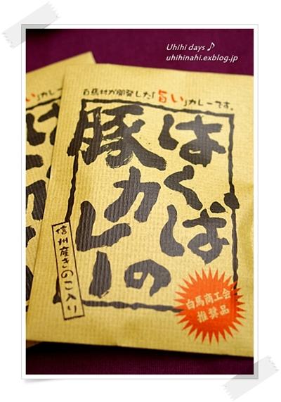 胡桃チーズのかぼちゃサラダ シナモン風味♪_f0179404_21393460.jpg