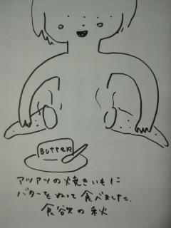 b0233607_1737078.jpg
