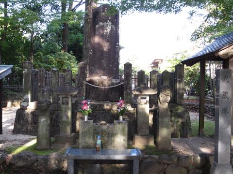 武蔵塚公園_b0228113_1703498.jpg