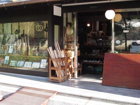 武蔵塚公園_b0228113_1704525.jpg