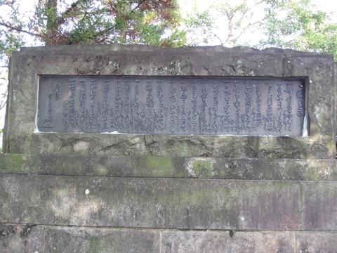 武蔵塚公園_b0228113_1714266.jpg