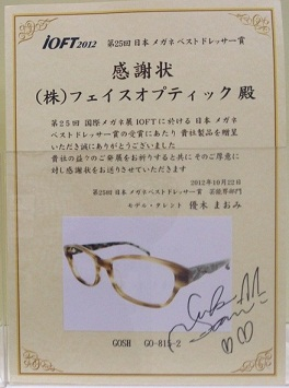 サ、サイン!!!_f0191715_15463857.jpg