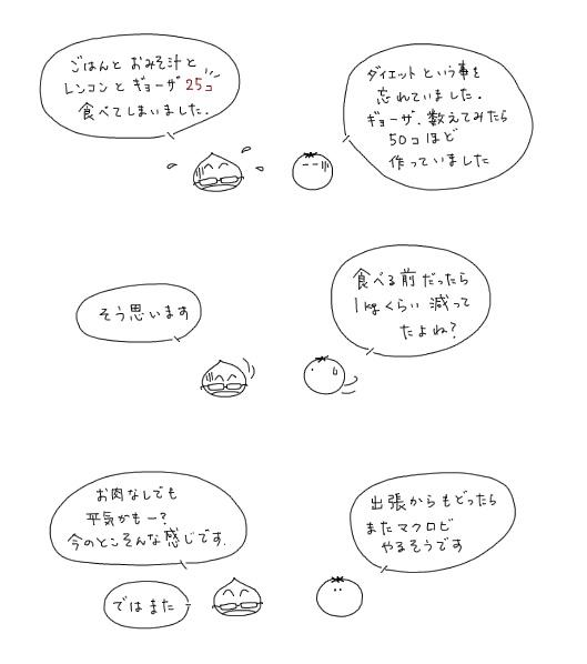 e0065818_1819836.jpg