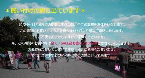 f0212918_8434319.jpg