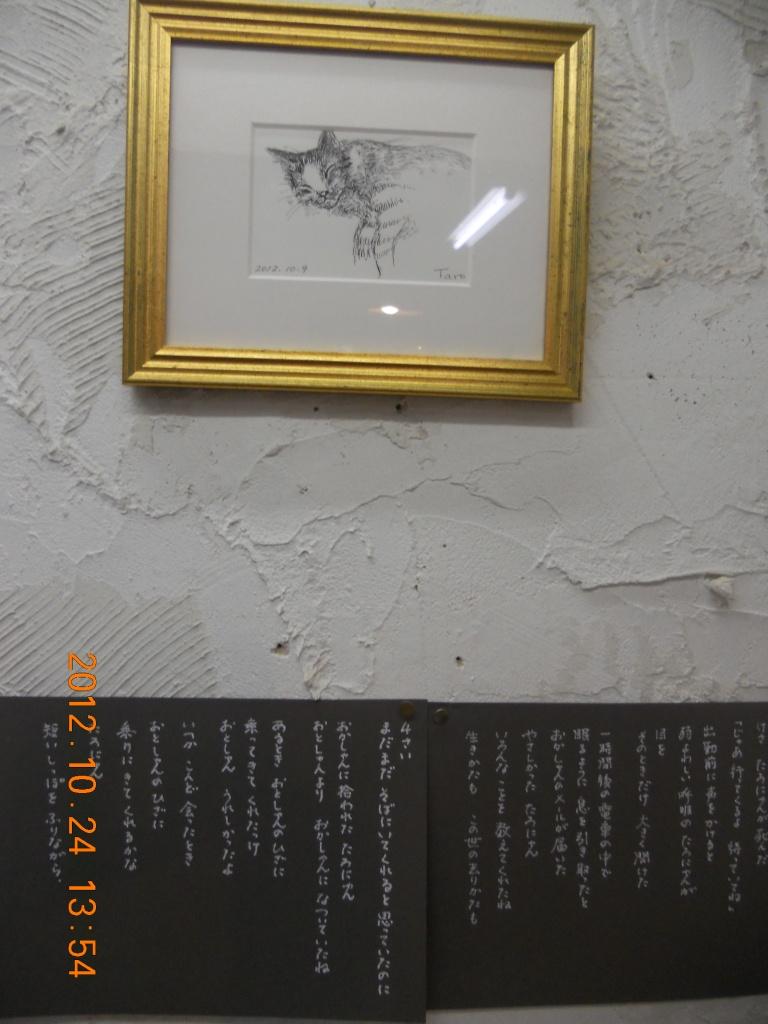 f0233018_19102143.jpg