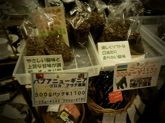 山口、萩「Coffee Tikal」へ~☆_a0125419_10444280.jpg