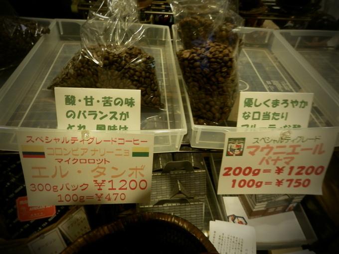 山口、萩「Coffee Tikal」へ~☆_a0125419_1045286.jpg