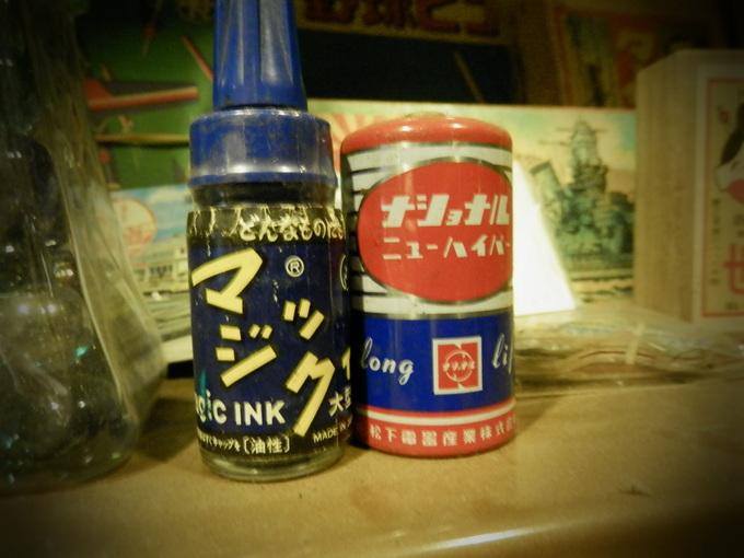 山口、萩「Coffee Tikal」へ~☆_a0125419_10502110.jpg