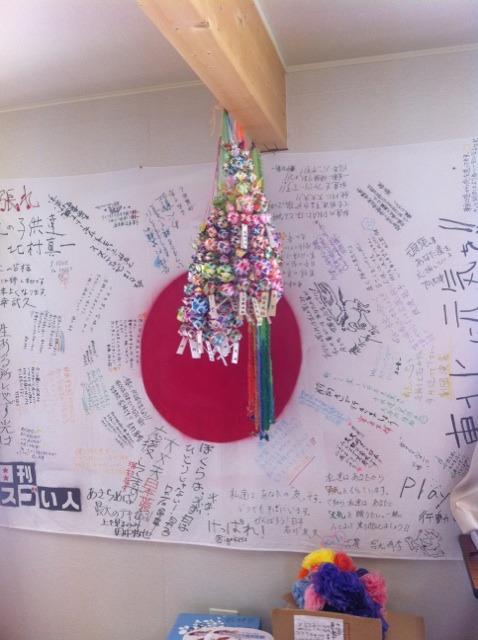 料理教室&リンパマッサージのコラボレッスン @仙台_f0141419_21373775.jpg