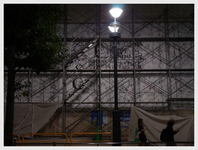 ■ 街の灯り_b0148920_1854157.jpg