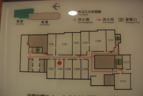 2012.10 京都 Vol.6 ウェスティン都ホテル京都 お部屋_e0219520_15501619.jpg