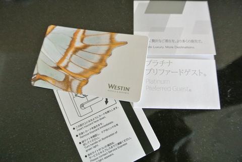 2012.10 京都 Vol.6 ウェスティン都ホテル京都 お部屋_e0219520_1691162.jpg