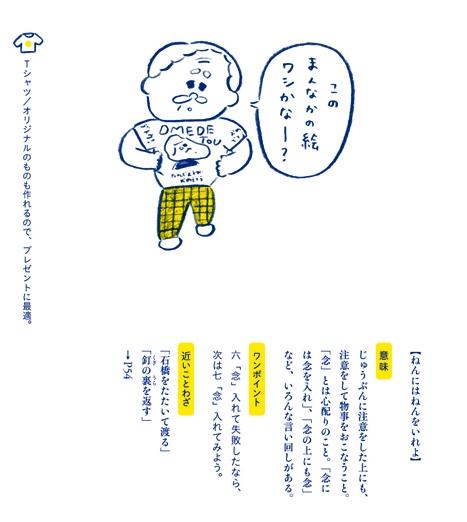 b0035326_1150084.jpg
