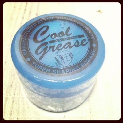 Cool  grease!!_d0151827_131241.jpg