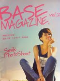 BASE magazine vol.2_d0151827_13184340.jpg