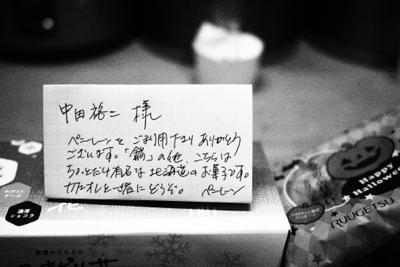 札幌、群馬終了_b0220328_8504959.jpg