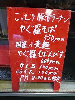 b0209132_062012.jpg