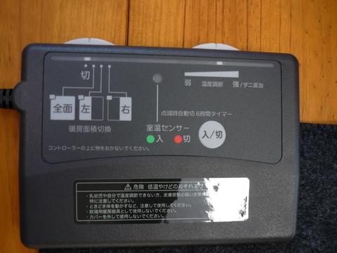 ホットカーペット. ¥3,500. ムジルシリョウヒン(MUJI (無印良品))の美品‼️