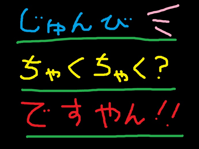 f0056935_219823.jpg