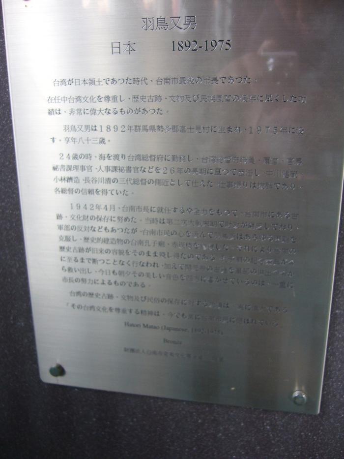 台湾旅行2012・その4(台湾新幹線、台南)_f0124235_21394378.jpg