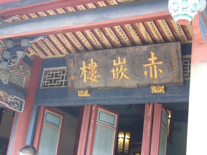 台湾旅行2012・その4(台湾新幹線、台南)_f0124235_2139621.jpg
