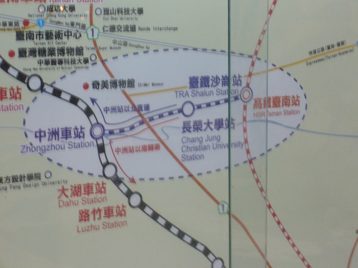 台湾旅行2012・その4(台湾新幹線、台南)_f0124235_21441679.jpg
