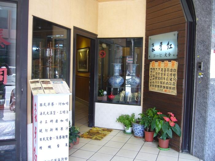 台湾旅行2012・その5(故宮博物館、エバー航空のキティちゃん祭り)_f0124235_21483856.jpg