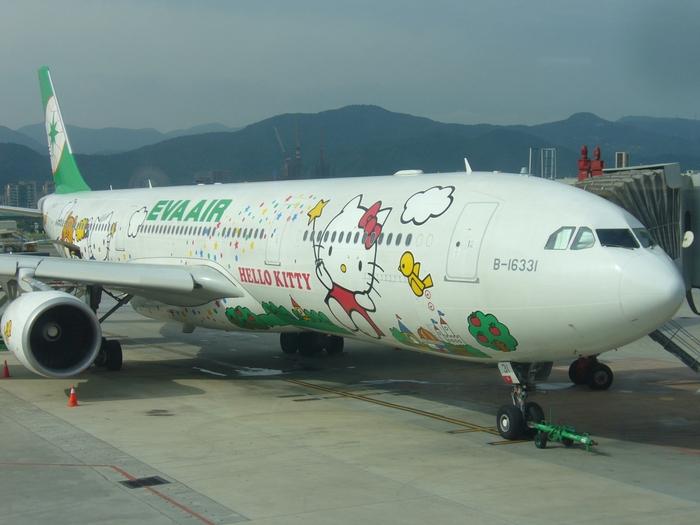 台湾旅行2012・その5(故宮博物館、エバー航空のキティちゃん祭り)_f0124235_21513077.jpg