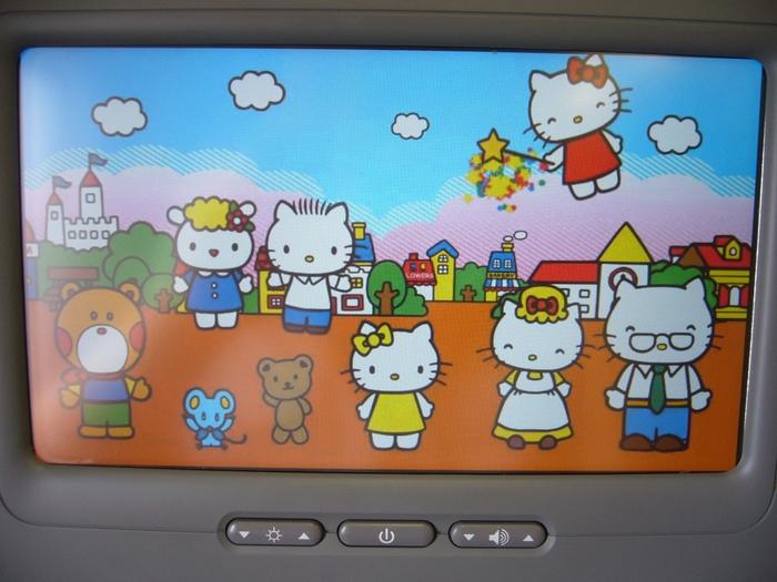 台湾旅行2012・その5(故宮博物館、エバー航空のキティちゃん祭り)_f0124235_2152179.jpg