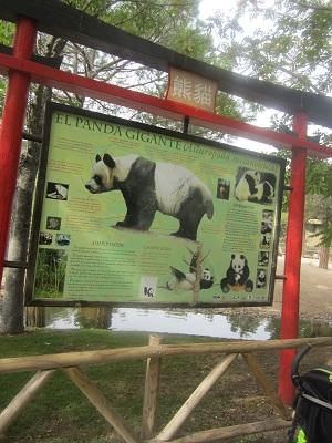 (番外編)マドリッドの動物園!_e0120938_18492830.jpg