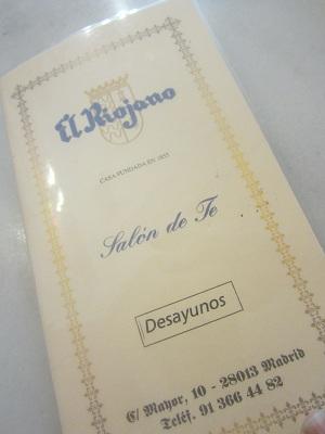 Riojanaの朝食_e0120938_1923093.jpg