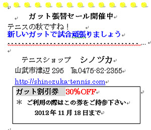 a0151444_938619.jpg