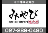 断念後(初刈り)_a0155844_17492100.jpg