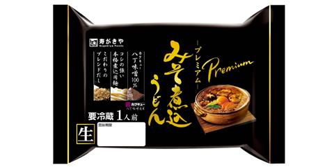 商品ロゴ : 「プレミアムみそ煮込うどん」 寿がきや食品株式会社様_c0141944_21163859.jpg