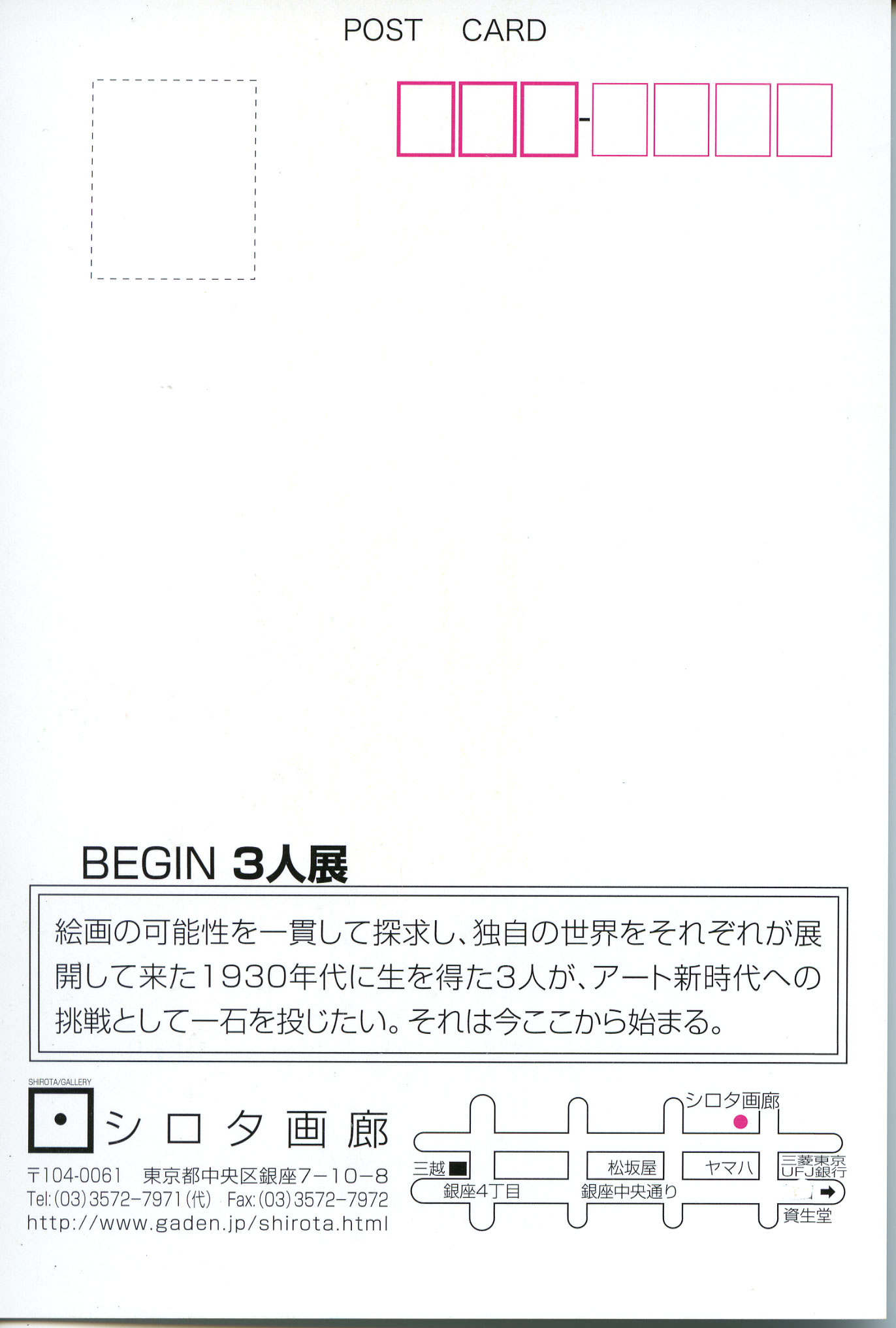 a0101848_14293945.jpg