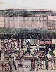 浅草海苔のお話_f0186852_10161953.jpg