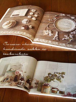 そらいろ絵本さん著書 『ハンドメイド雑貨の作り方』_a0094058_22242895.jpg